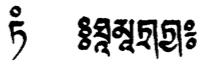 leudunma-glyph-ch2